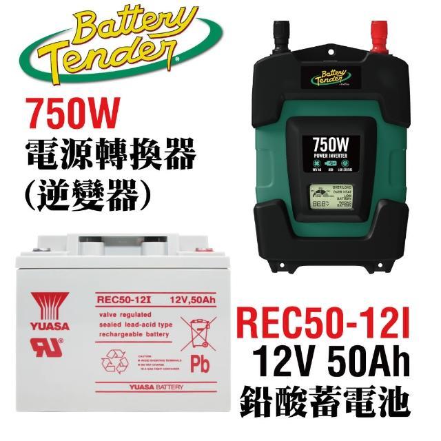 【CSP】電源轉換器750W+50Ah循環型蓄電池(露營車 野營 工地用電 電源轉換 REC50-12I+BT750)