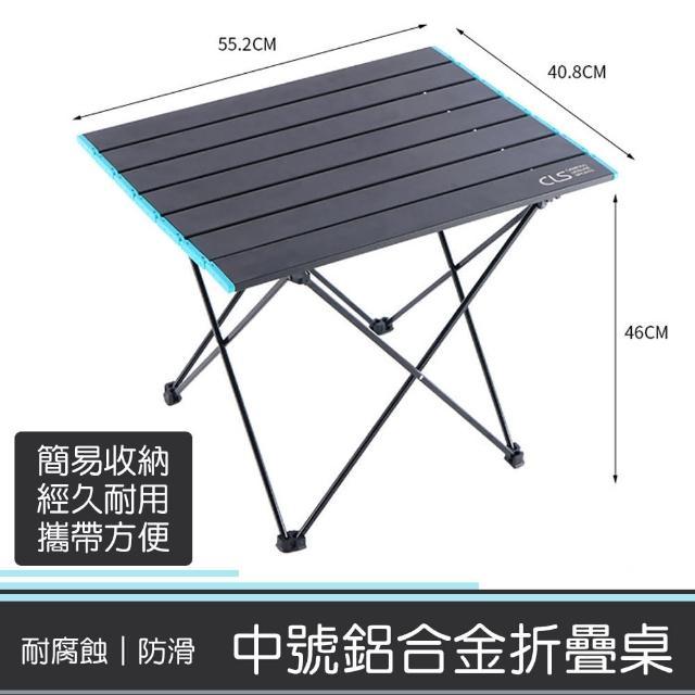 【京太陽】中號鋁合金折疊桌(折疊桌 野餐桌 折疊 露營桌 鋁桌)