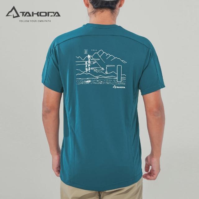 【TAKODA】環保機能短袖印花系列-新高山岳經典T恤 男款 暗岩藍(吸濕排汗/舒適涼感/抗菌吸臭)