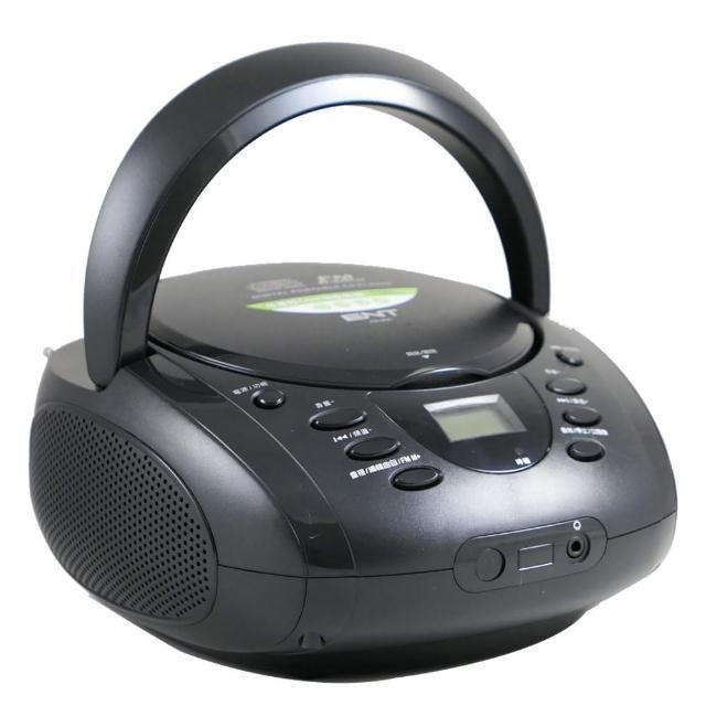 【ENT】手提CD/FM手提音響(EN-805)