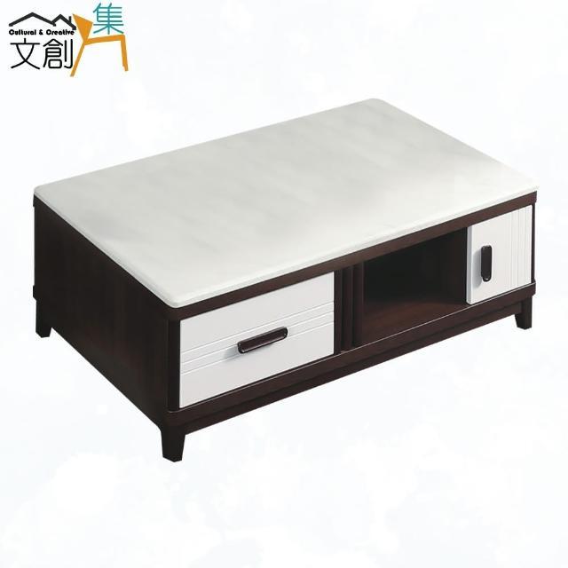 【文創集】亞松森 時尚4.7尺雲紋石面大茶几