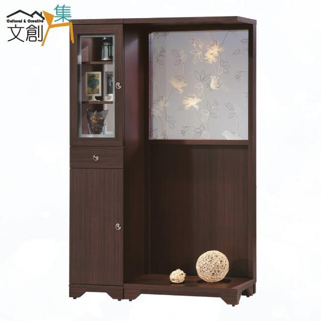 【文創集】南塔拉 時尚4尺二門單抽玄關櫃/雙面櫃(二色可選)