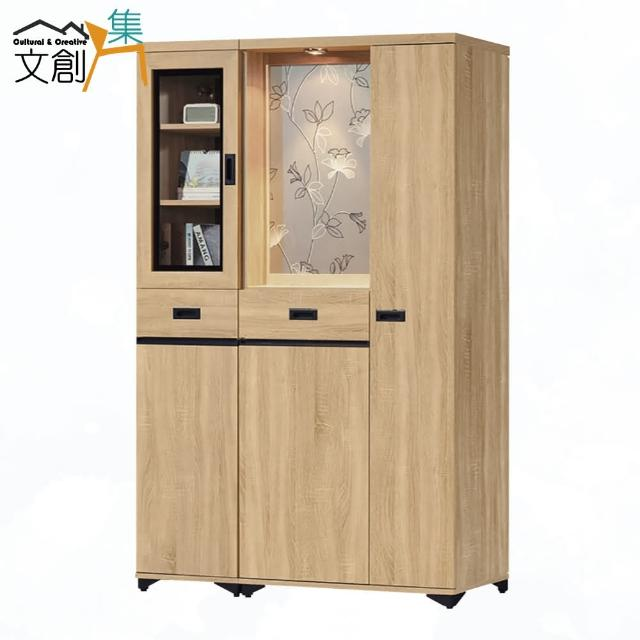 【文創集】馬利安 時尚4尺玻璃圖紋雙面高鞋櫃/玄關櫃組合