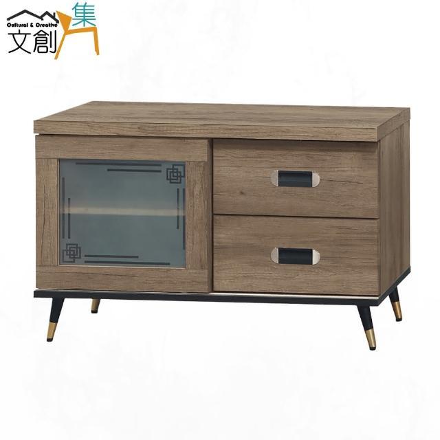 【文創集】帕果 時尚3尺推門二抽電視櫃/視聽櫃