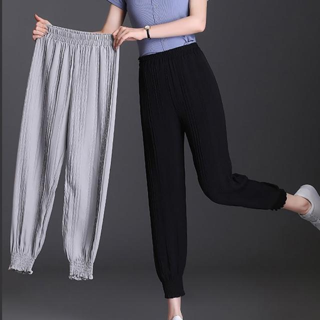 【麗質達人】2130雪紡百搭縮口褲-二色(M-5XL)