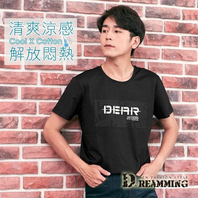 【Dreamming】DEAR燙金萊卡彈力圓領短T 竹節棉 涼感 透氣(共二色)