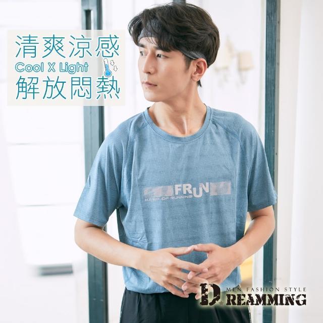 【Dreamming】FRUN印花彈力圓領運動短T 親膚 涼感 透氣(共二色)
