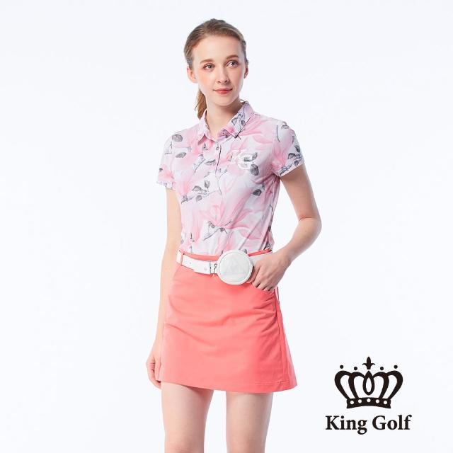 【KING GOLF】女款夏日暈染花朵印花刺繡涼感短袖POLO衫(粉色)