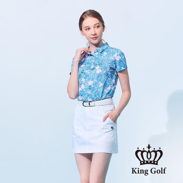 【KING GOLF】女款滿版盛夏花朵印花燙鑽涼感短袖POLO衫(藍色)