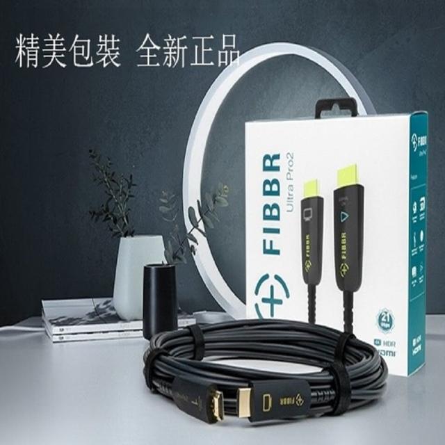 【菲伯爾 FIBBR】Ultra Pro-2系列 5米 HDMI 光纖4K 超高清影音傳輸線