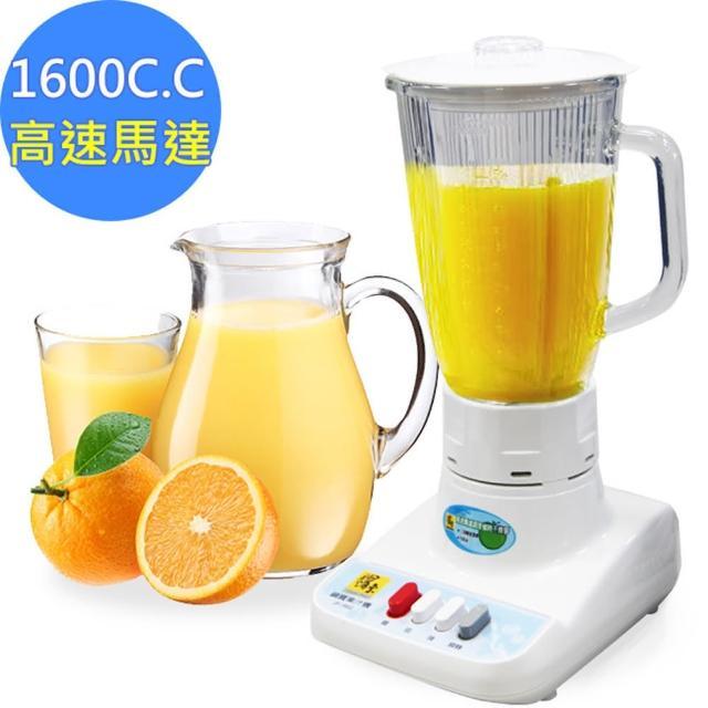 【CookPower 鍋寶】1600CC大容量碎冰果汁機(JF-1602)