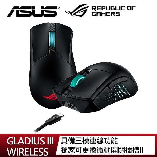 【ASUS 華碩】ROG Gladius III Wireless 電競滑鼠