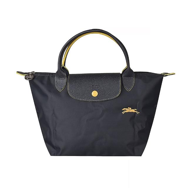 【LONGCHAMP】LONGCHAMP刺繡LOGO撞色設計尼龍短提把拉鍊摺疊手提包(小/灰藍x黃)