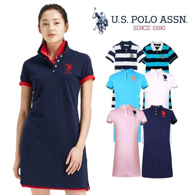 【U.S. POLO ASSN.】POLO連身裙-多色任選(熱銷經典)