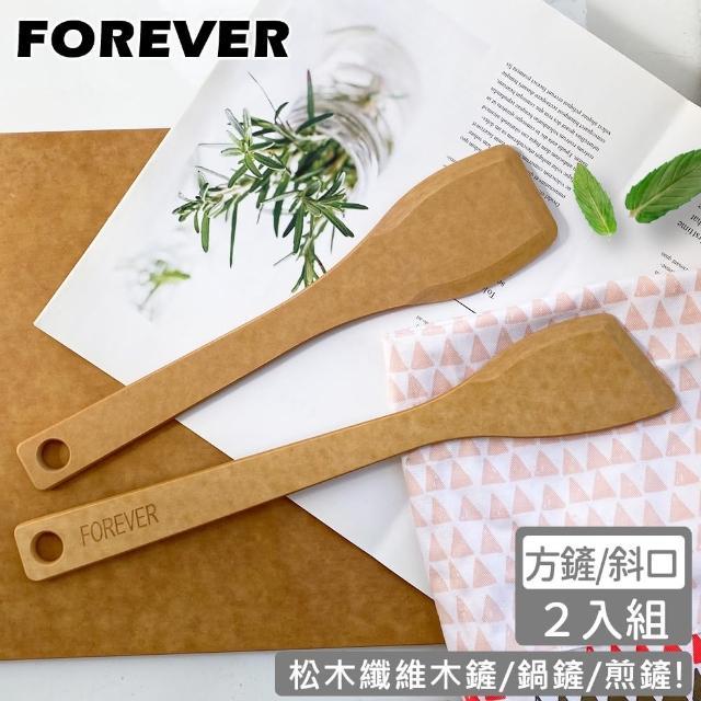 【日本FOREVER】日本熱銷松木木鏟&斜口木鏟-2入組(木鏟 鍋鏟 煎鏟)