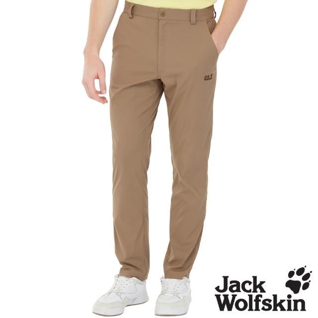 【Jack wolfskin 飛狼】男 抗UV舒適透氣休閒長褲 登山褲(卡其)