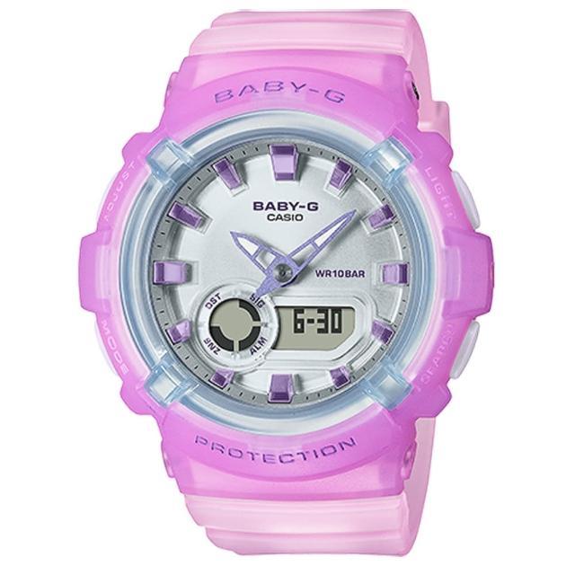 【CASIO 卡西歐】Baby-G LA街頭設計 金屬光感 半透明 雙顯手錶-淺紫x粉(BGA-280-6A)