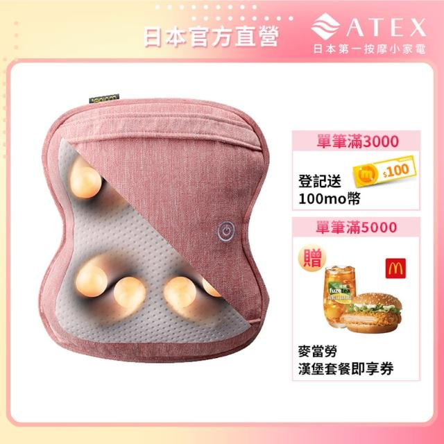 【Lourdes】Lourdes日式溫熱揉捏薄型按摩抱枕(按摩抱枕)