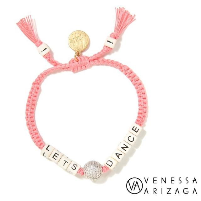 【Venessa Arizaga】LET S DANCE 鑲鑽閃閃燈球 粉紅手鍊 一起跳舞吧(美國紐約)