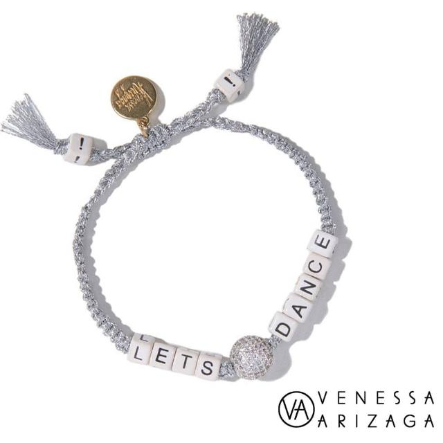 【Venessa Arizaga】LET S DANCE 鑲鑽閃閃燈球 銀色手鍊 一起跳舞吧(美國紐約)