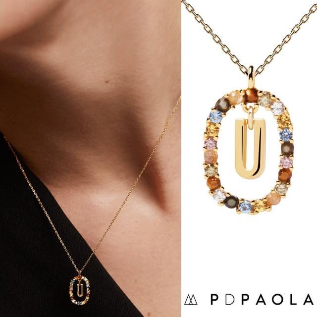 【PD PAOLA】西班牙時尚潮牌 金色U字母項鍊 彩寶橢圓形項鍊 925純銀鑲18K金(925純銀鑲18K金)