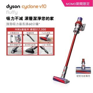 【6/10-21 年中慶滿額送mo幣】dyson Cyclone V10 Fluffy SV12 無線吸塵器 紅色(獨家下殺)