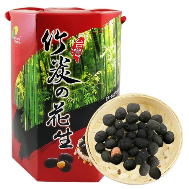 【竹炭花生】桶裝禮盒 600公克(台灣產地)