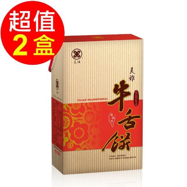 【美雅宜蘭餅】薄脆蜂蜜牛舌餅禮盒(2盒)