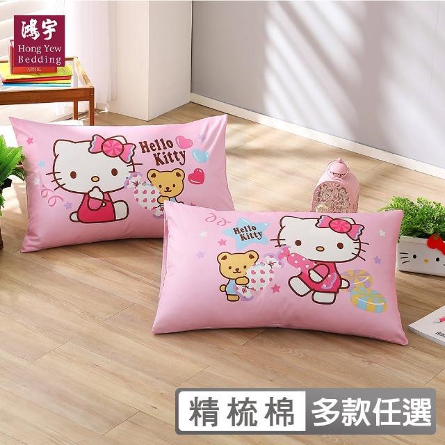 【HongYew 鴻宇】100%美國精梳棉 日本防蹣抗菌Hello kitty 枕套2入(多款任選)