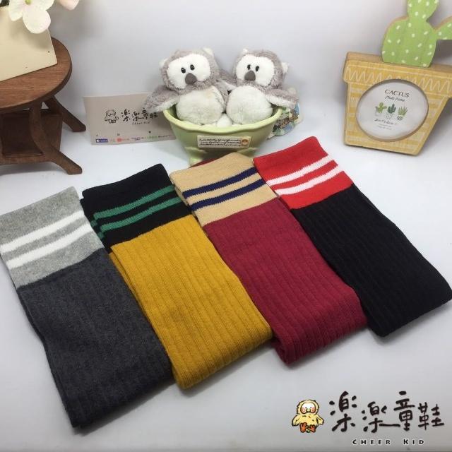 【樂樂童鞋】素面針織長筒襪-H021(兒童襪子 長筒襪 女童 中筒襪 過膝襪 寶寶長襪)
