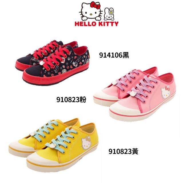【HELLO KITTY】印花帆布休閒鞋款(2款任選-914106-910823-23-25cm)
