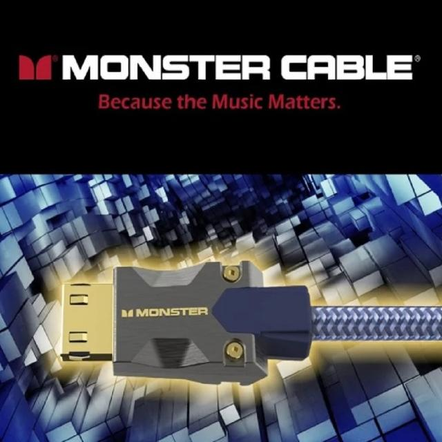 【MONSTER 魔聲】M系列 10米 M3000 8K HDMI 2.1光纖線