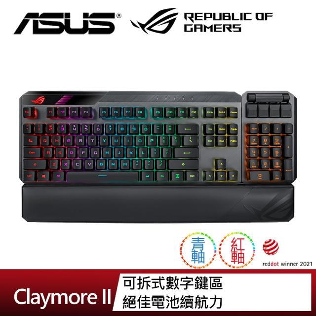 【ASUS 華碩】ROG Claymore II 機械式電競鍵盤 青軸/紅軸