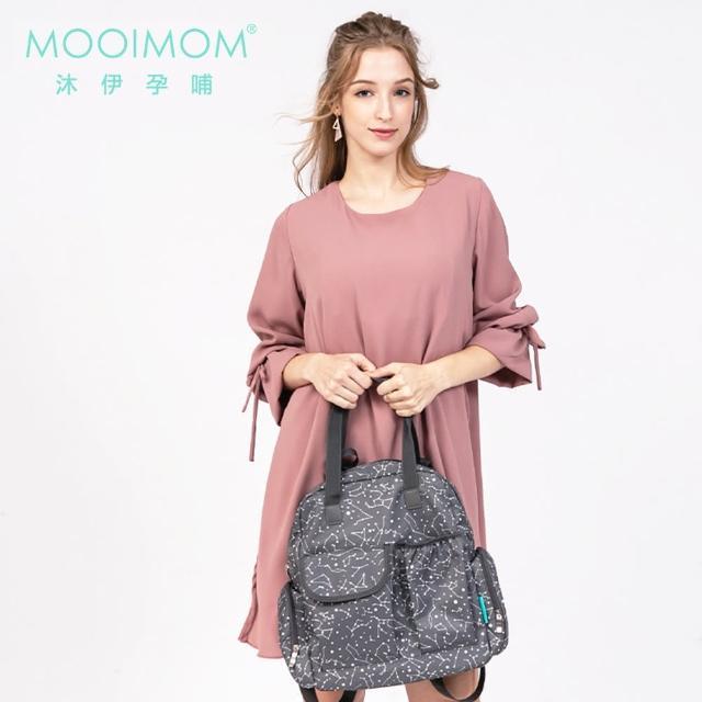 【MOOIMOM 沐伊】幾何星空媽媽包(三用式外出包)