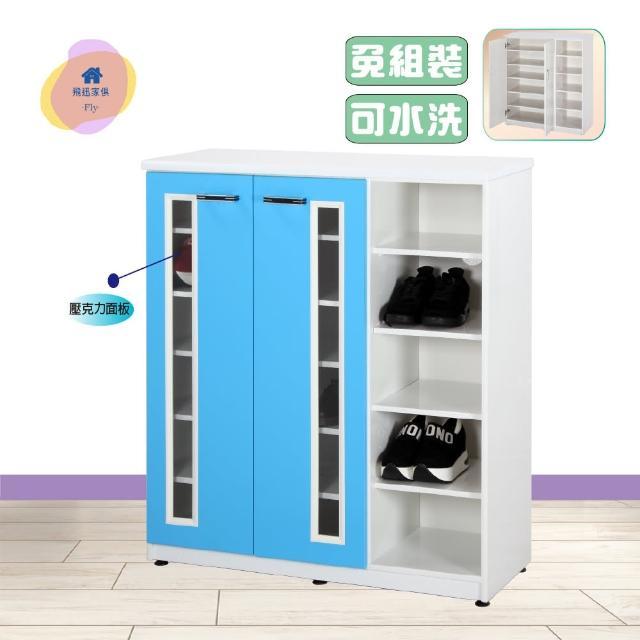 【飛迅家俱·Fly·】3.1尺雙門半開放塑鋼鞋櫃(活動式隔板)