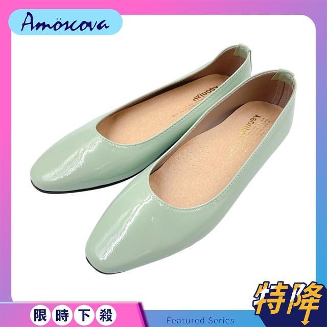 【Amoscova】女鞋 亮面軟皮平底娃娃鞋 柔軟舒適不磨腳 時尚百搭休閒鞋(綠黑雙色1590)