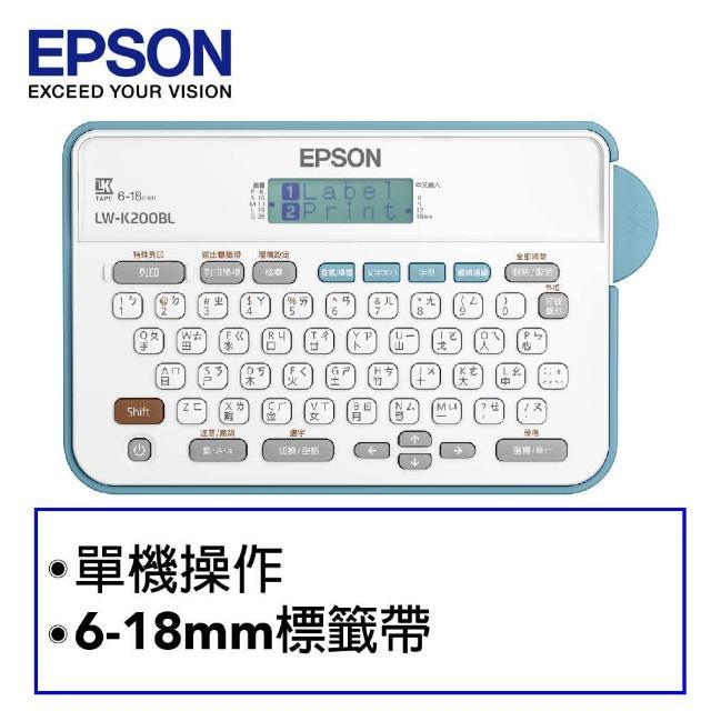 【三麗鷗超值組】贈3組標籤帶(雙星仙子/蛋黃哥/美樂蒂)【EPSON】LW-K200BL 輕巧經典款標籤機