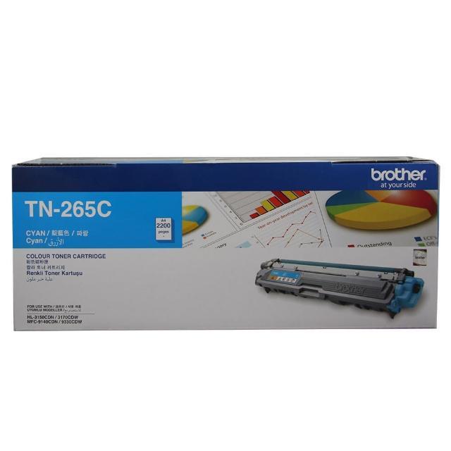 【brother】TN-265C 原廠藍色高容量碳粉匣