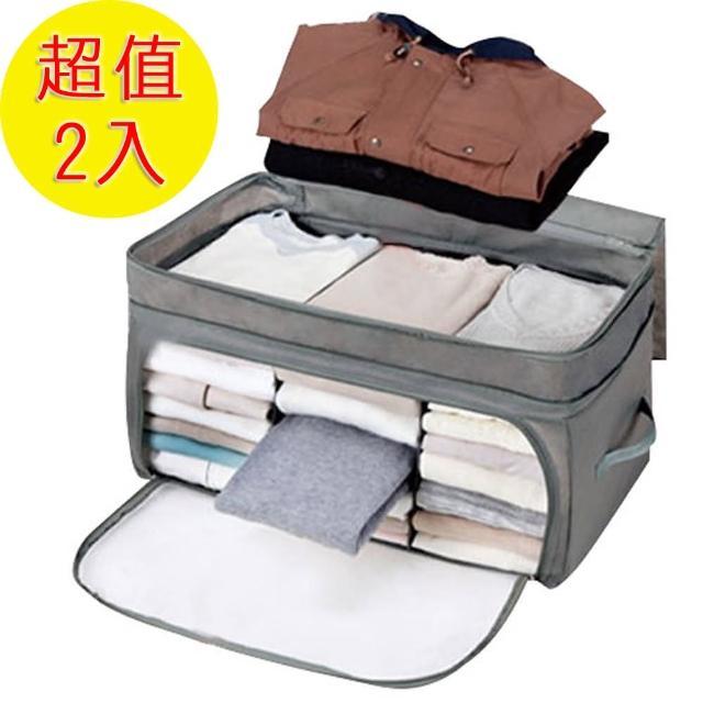 【iSFun】竹炭纖維*增量分隔收納箱/超值2入(隨機色)