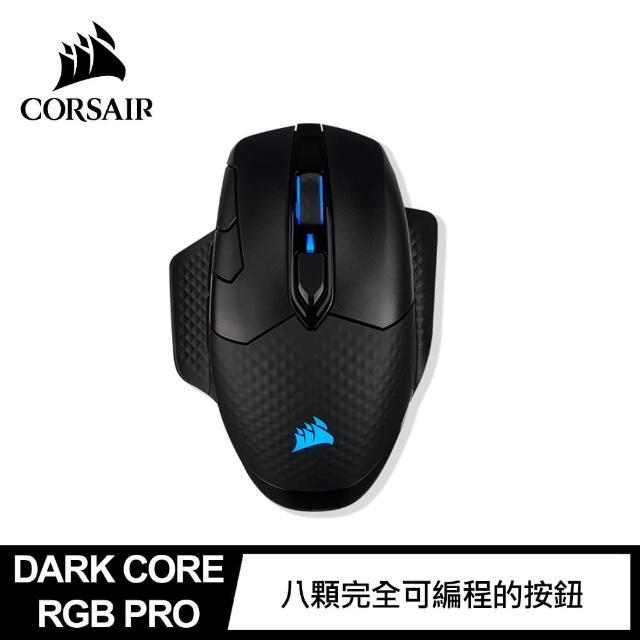【CORSAIR 海盜船】DARK CORE RGB PRO電競滑鼠(黑)