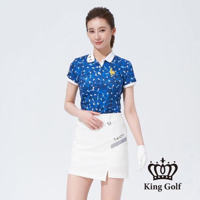 【KING GOLF】女款點點印圖火鶴刺繡短袖POLO衫(藍色)