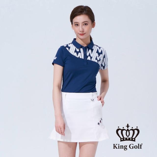 【KING GOLF】女款字母洞洞印圖短袖POLO衫(中藍)