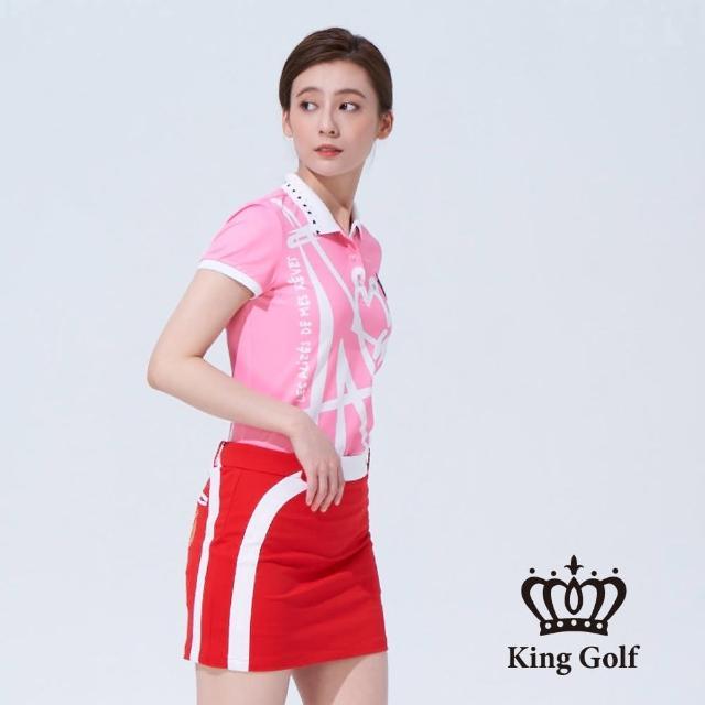 【KING GOLF】女款巴黎鐵塔塗鴉印圖刺繡短袖POLO衫(粉色)