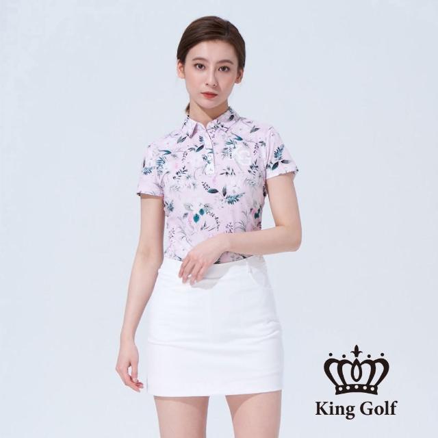 【KING GOLF】女款夏日花卉印圖刺繡短袖POLO衫(粉色)
