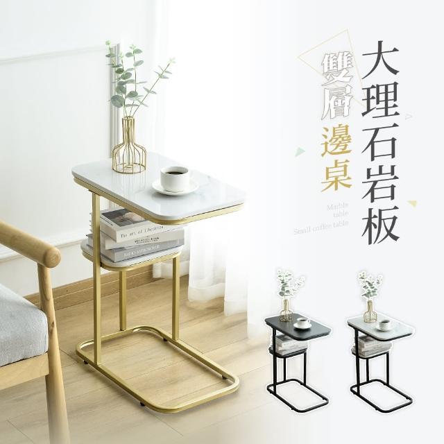 【慢慢家居】清奢款-大理石岩板客廳沙發邊桌(小茶几)