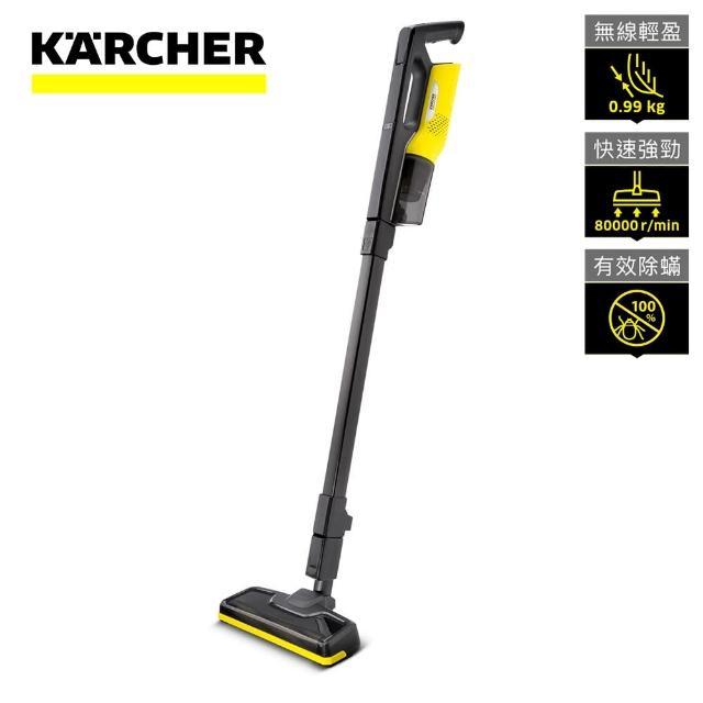 【KARCHER 凱馳】無線除蹣吸塵器 Karcher VC4i ///德國凱馳台灣公司貨///