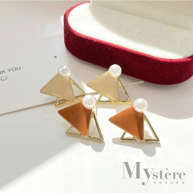 【my stere 我的時尚秘境】S925銀針~韓國氣質珍珠三角幾何耳環(S925銀針 簡約 金屬 珍珠 幾何圖形)