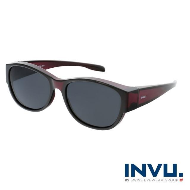 【INVU】瑞士時尚微橢圓框套鏡式偏光太陽眼鏡(紫紅 E2103D)