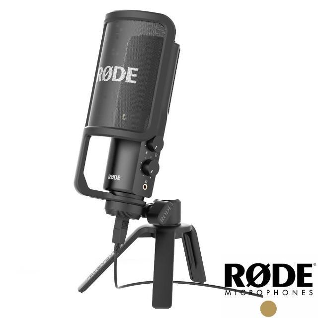 【RODE】NT-USB 錄音室級電容麥克風(公司貨)