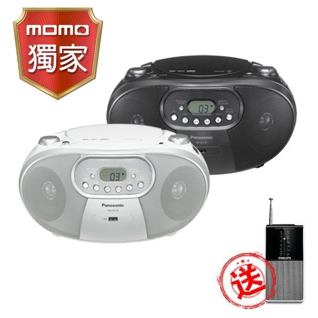 【Panasonic 國際牌】MP3/USB手提音響RX-DU10(獨家送飛利浦收音機)